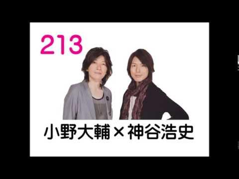 【ハマったゲーム】神谷浩史「バイオハザードと…」小野大輔「ダビスタ…」