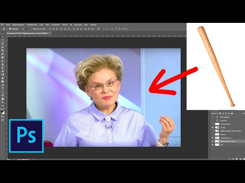 Как вставить предмет в руку в фотошопе
