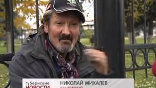 В Воронеже могут построить ночлежный дом для бездомных(, 2013-10-22T10:23:55.000Z)