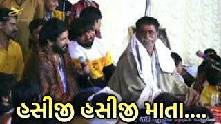 વિહત મોઝી માંની રમેલ શિહોરી || Vihat Mozi MaNi Ramel Shihori Gaman Santhal,Versi Kola,khumesh Rayka.