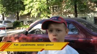 ProKazan: Интервью у детей к 1 июня
