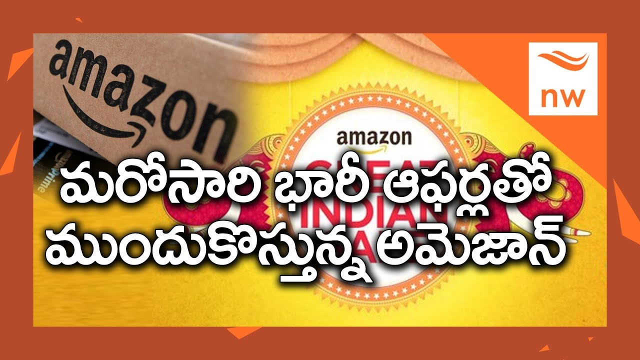 Amazon Bumper Offer | Great Indian Diwali Sale | Online Shopping ...