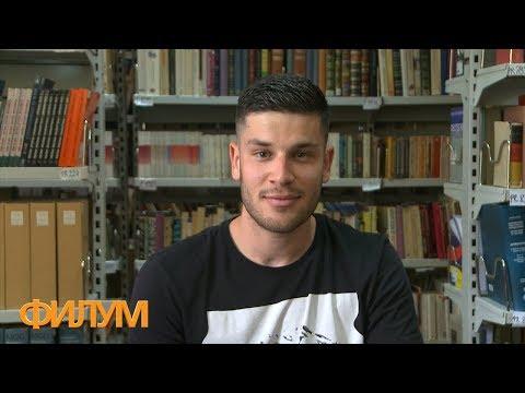 Српски језик као страни језик