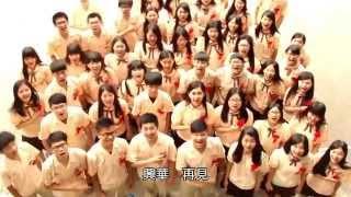 嘉義市私立興華高中2015畢業影片(網路版附花絮)