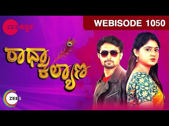 Radha Kalyana - Indian Kannada Story - Episode 1050 - Webisode - #ZeeKannada TV Serial