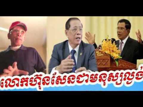 Cambodia News Today: RFI Radio France International Khmer Evening Sunday 03/26/2017