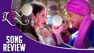 Tu Hi Re - Haldi Song Review - Swapnil Joshi, Tejaswini Pandit
