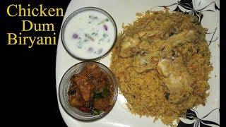 Chicken Dum Biryani - Food Art Cooking