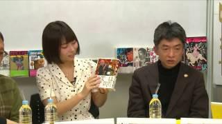 本動画は2016/12/10(土)に放送されたニコニコ生放送「【第3回】ビー...