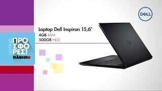 LAPTOP TOP OFFERS