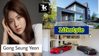 Gong Seung Yeon Lifestyle | Age | Facts | Net Worth | Biography |Flower Crew: Joseon Marriage Agency