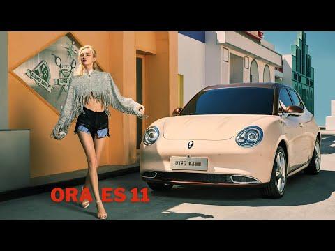 Elektroauto im Retrodesign: ORA ES 11