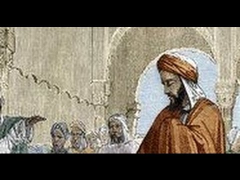 In Our Time - Averroes