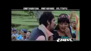 Nepali Movie Song   Maya Chaheyo From Rawan   YouTube