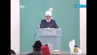 Swahili Translation: Friday Sermon 14th June 2013 - Islam Ahmadiyya