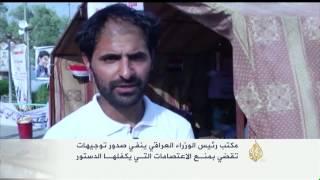 منظمو اعتصام البصرة يقررون إنهاءه بعد تلقيهم تهديدات بالقتل