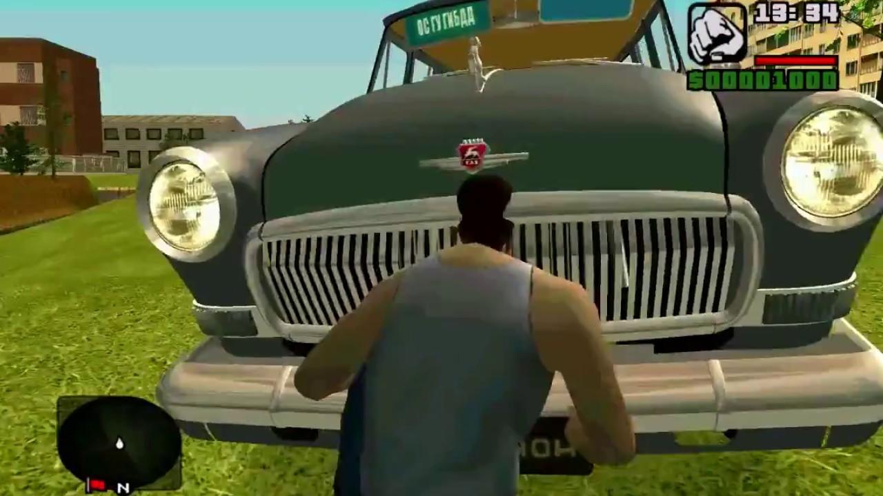 Обзор и Тест Драйв автомобиля ГАЗ М22   [© Lets play (Летсплей) Всех Модификаций Игр GTA]