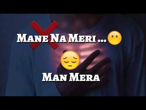 Boy ❤love Feeling Whatsapp Status Heart Touching Whatsapp Status Saari Raat Aahe Bharta