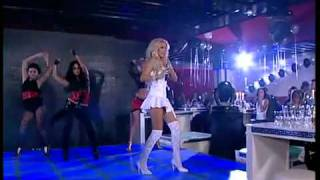 ANDREA   OGUN V KRUVTA  TV Version  Andrea promo album 2008   YouTube