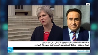 تيريزا ماي: النظام السوري مسؤول عن الهجوم بغاز سام