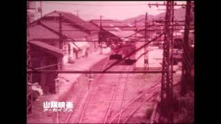 「なつかしの鉄道シリーズ VOL.08」 下津井電鉄