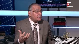 كل يوم - د. سعد الدين الهلالي: يوجد فرق بين الشريعة الإسلامية والفقه لآن الفقه متعدد
