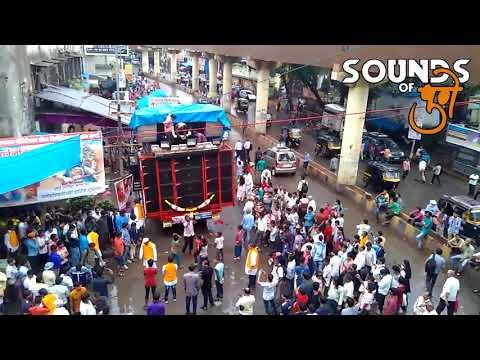 GANESH VISARJAN 2017 | DINESH DIGITAL @ BORIVALI, MUMBAI | SOUND CHECK