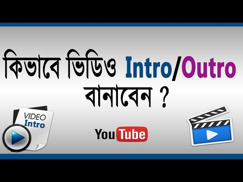 How To Make a Video Intro/Outro in Bangla | Free Intro Templates | How to Make Intro for your Video