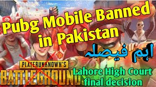 Pubg Ban in Pakistan Final Decision by court and PTA 5 Jun last 6 weeks | Zalmi gaming