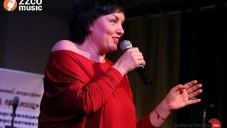 Светлана Рерих - Пилот (cover Жанна Фриске)