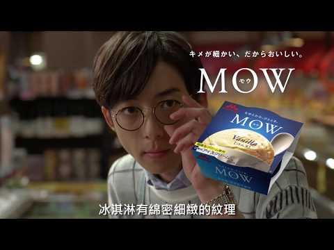 【廣告】高橋店長選擇的理由 中字