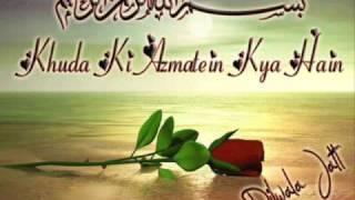 Khuda Ki Azmatien Kya Hain Muhammad Mustafa Jaane