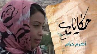 Female Singers in Yemen - الغناء في اليمن بين المحجبات والسافرات