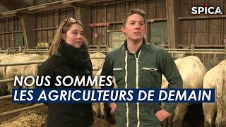 Nous sommes les agriculteurs de demain !