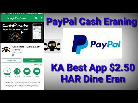 PAYPAL CASH EARN KA BEST APP {CashPirate} - YouTube