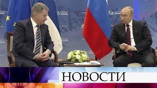 В Санкт-Петербурге проходит Международный арктический форум.