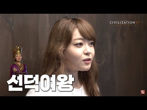 Interview with Queen Seondeok's Voice...