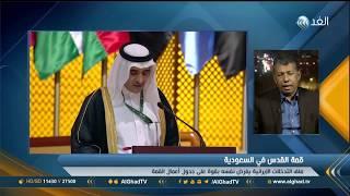 الزيات: التدخل الإيراني في اليمن يهدد الأمن القومي للمنطقة العربية بأكلمها