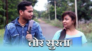Tor Surta || CG Love Story || The ADM Show || Anand Manikpuri