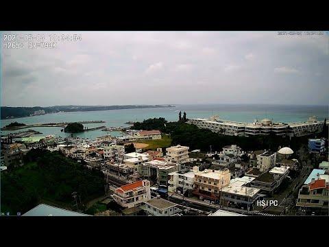 8131okichan 恩納村 ムーンビーチ 前兼久漁港 真栄田岬 ライブカメラ Okinawa onna MoonBeach Live Camera
