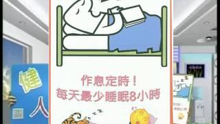 香港兒童金口獎比賽 - 彭適琳 - 我的健康人生 - HKC