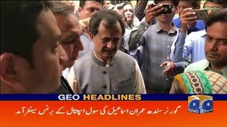 Geo Headlines - 11 AM - 03 September 2018