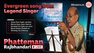Banai Khayo Dadelo le Late:Phatteman Raj Bhandari