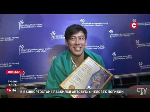 Адильхан Макин о победе на Славянском базаре-2019. Гран-при уезжает в Казахстан!