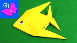 Оригами Рыбка из бумаги