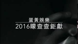 張敬軒《Hins Cheung Medley: 爭氣+落地開花+愛是最大權利+灰姑娘+三角誌》