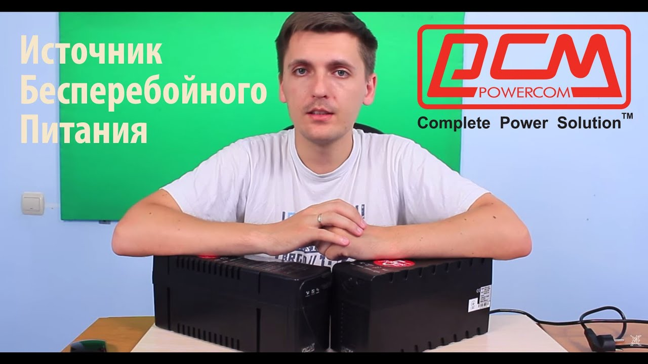 Powercom WAR - 500A review - YouTube