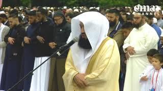 Eid Salah - Surah al Ghashiyah - Mufti Menk