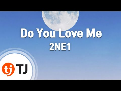Do You Love Me_2NE1 투애니원 _TJ노래방 (Karaoke/lyrics/romanization/KOREAN)
