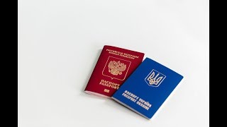 Эксперт рассказал, почему Россия хочет упростить получение гражданства для украинцев